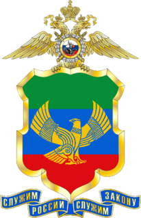 Ministry of Internal Affairs (Dagestan) interior ministry of Dagestan in southern Russia