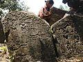Embossed figures Kawtchhuah Ropui Mapuia Hnamte (2).JPG