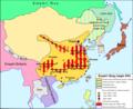 Empèri Qing (sègle XIX).png