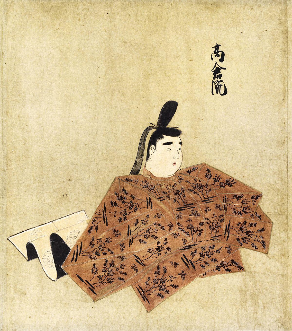 Emperor Takakura.jpg