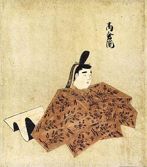 Emperor Takakura - Emperor Takakura, Tenshi Sekkan Miei
