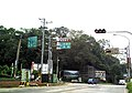 Ending point of Provincial Highway 6 in Taiwan 20120913.jpg