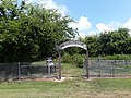 Entrance, Eastern Shore of Virginia National Wildlife Refuge visitors center grounds.jpg