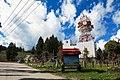 Entrance sign to the Fushoushan Farm.jpg