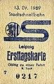 Ersttagskarte der Leipziger S-Bahn 1969.jpg