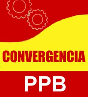 Bolivian general election, 2009 - Image: Escudo PPBC Nbol