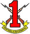 Escudo de la Primera División de Infantería del Ejército.jpg