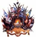 Escudo del Perú-1821.tif