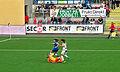 Eskilstuna United - FC Rosengård0032.jpg