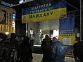 Euromaidan Kiev OUM.JPG