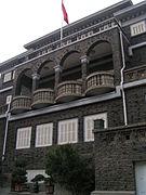 European styled building.jpg