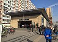 Exit A of Chegongzhuang Station (20170306091329).jpg