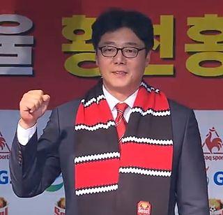 Hwang Sun-hong South Korean football player and manager