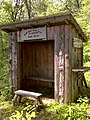 FLT M12 4.56 mi - Sitting bench shelter with view, 8'x5', elevation 1900' - panoramio.jpg