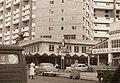 FOCSA Building entrance. Havana. Cuba.jpg