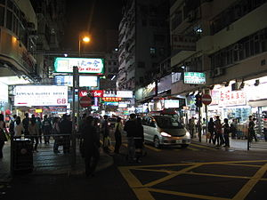 Economy of Hong Kong - The economy functions well into the night.