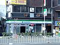 FamilyMart Fukushima station's southern store under construction.jpg