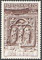 Faroe stamp 171 cathedral ruins in kirkjubour.jpg