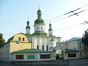 Feodosiy Pecherskiy church in Kiev.JPG