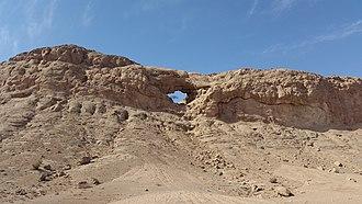Ferdows Hole-in-the-Rock - Image: Ferdows Hole in the Rock 2