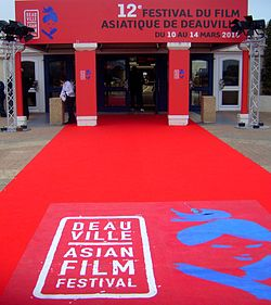 Image illustrative de l'article Festival du film asiatique de Deauville