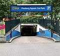 Finsbury Square carpark entrance, London EC1 - geograph.org.uk - 1408523.jpg