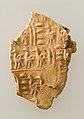 Fired clay jar sealing with ostrich hieroglyphs MET 20.2.51 EGDP011677.jpg