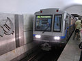 First 81-717.6 714.6 train at Ploshchad Ilyicha station (Первый метропоезд 81-717.6 717.6 на станции Площадь Ильича) (4923357055).jpg