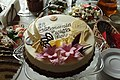 First Communion - cake.jpg