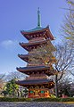 Five-storied Pagoda - Kan'ei-ji.jpg