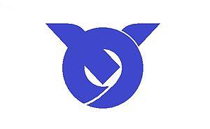 Kadena, Okinawa - Image: Flag of Kadena Okinawa