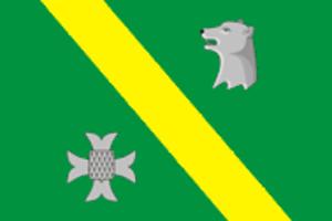 Nytvensky District - Image: Flag of Nytvensky rayon (Perm krai)