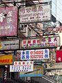 Flickr - archer10 (Dennis) - China-8681.jpg