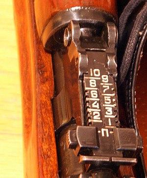 SKS - SKS rear sight
