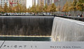 Flight 11 section, 9-11 Memorial - Flickr - skinnylawyer.jpg