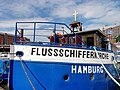 Flussschifferkirche Hamburg Hohe Brücke 2 (3).jpg