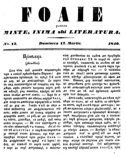 File:Foaie pentru minte, inima si literatura, Nr. 12, Anul 1840.pdf