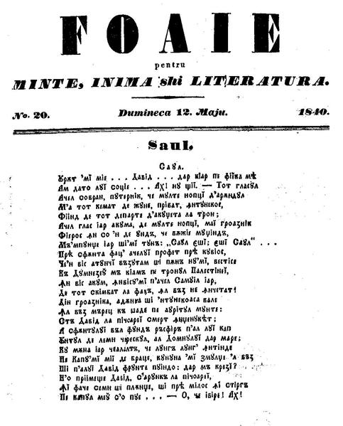 File:Foaie pentru minte, inima si literatura, Nr. 20, Anul 1840.pdf