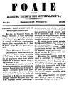 Foaie pentru minte, inima si literatura, Nr. 52, Anul 1840.pdf