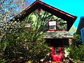 Ford H. MacGregor House - panoramio.jpg