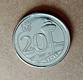 Foreign Country Coin 22.JPG
