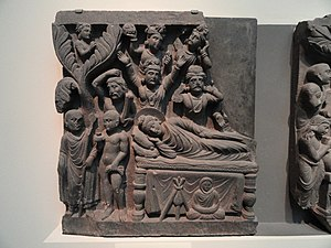 Ājīvika - Image: Four Scenes from the Life of the Buddha Parinirvana Kushan dynasty, late 2nd to early 3rd century AD, Gandhara, schist Freer Gallery of Art DSC05119