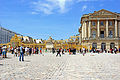 France-000307 - Palace of Versailles (14825041641).jpg