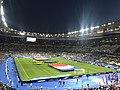 France-Andorre Stade de France 13.jpg