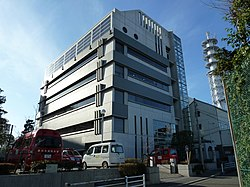 Fujisawa city fire-fighting headquarters.JPG