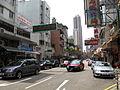 Fuk Lo Tsuen Road 2012.jpg