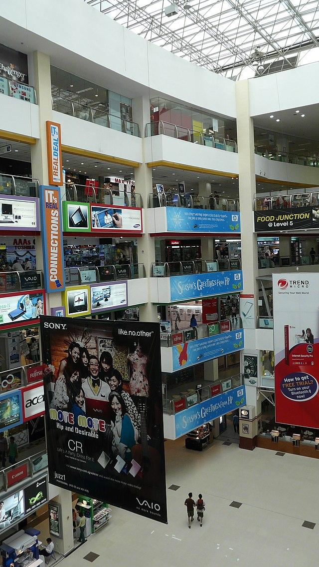 Funan Digitalife Mall Wikiwand