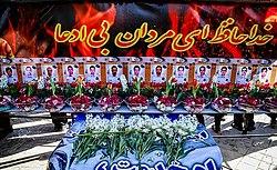 Funeral Held for Heroic Iranian Firefighters Lost in Plasco Tower Blaze - Abbas Shariati 16.jpg