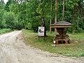 G. Miass, Chelyabinskaya oblast', Russia - panoramio (146).jpg