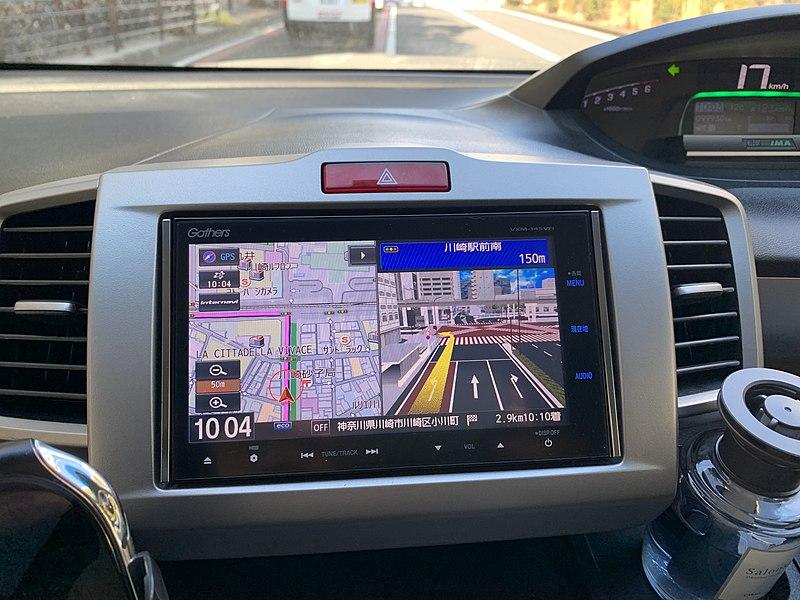 File:GPS Car Navigation System Device.jpg